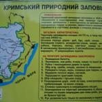 Krymskiy-prirodn