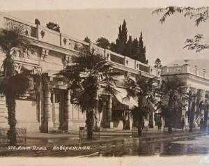 Naberezhnaya_Yalta_30-s