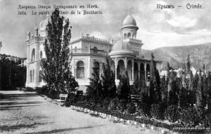 Yalta_old_8