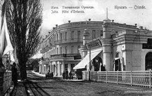 Yalta_old_9