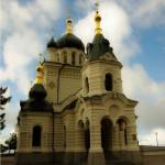 phoca_thumb_l_foros_cerkov